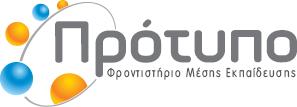 protypoedu.gr